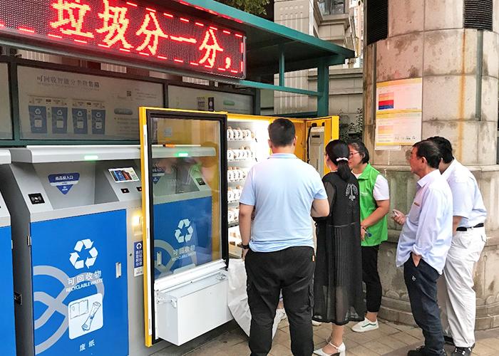 上海垃圾分类1.png