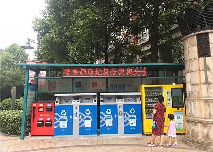 上海垃圾分类0.png