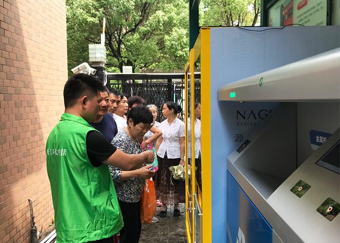 上海垃圾分类5.png